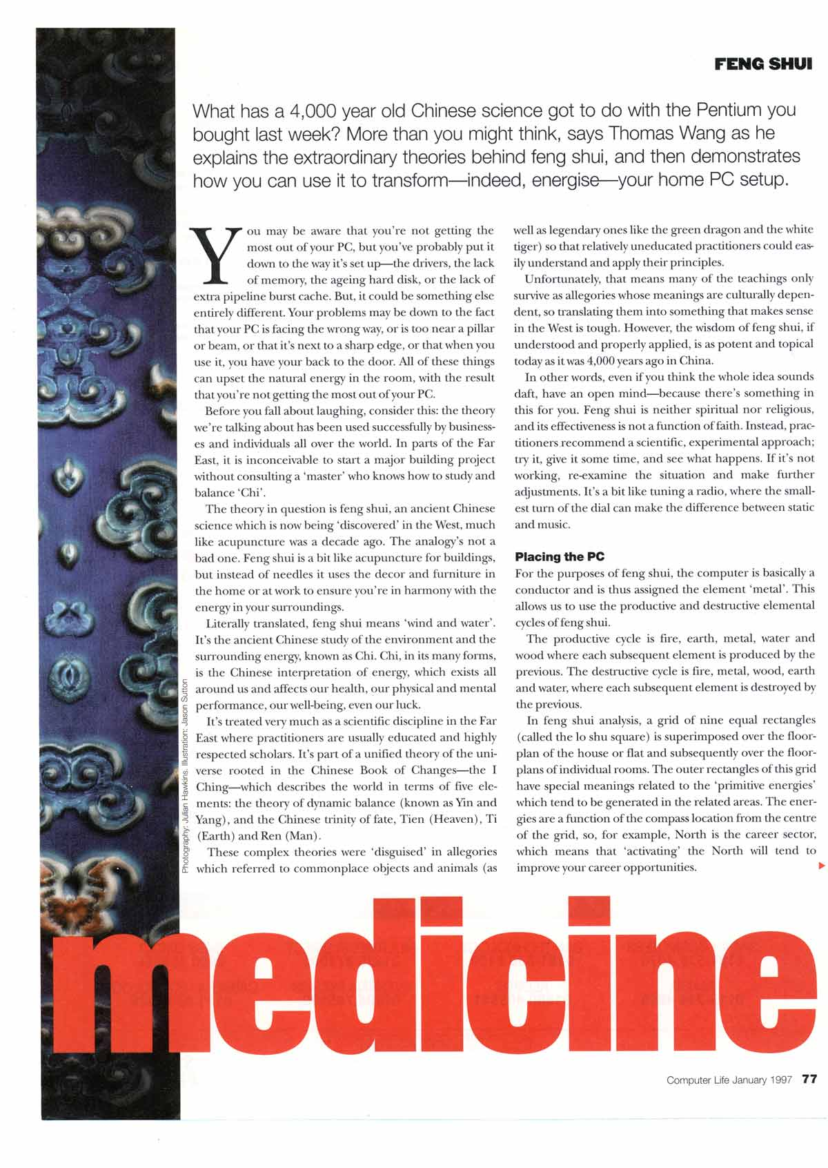 Chinese-Medicine-p11.jpg
