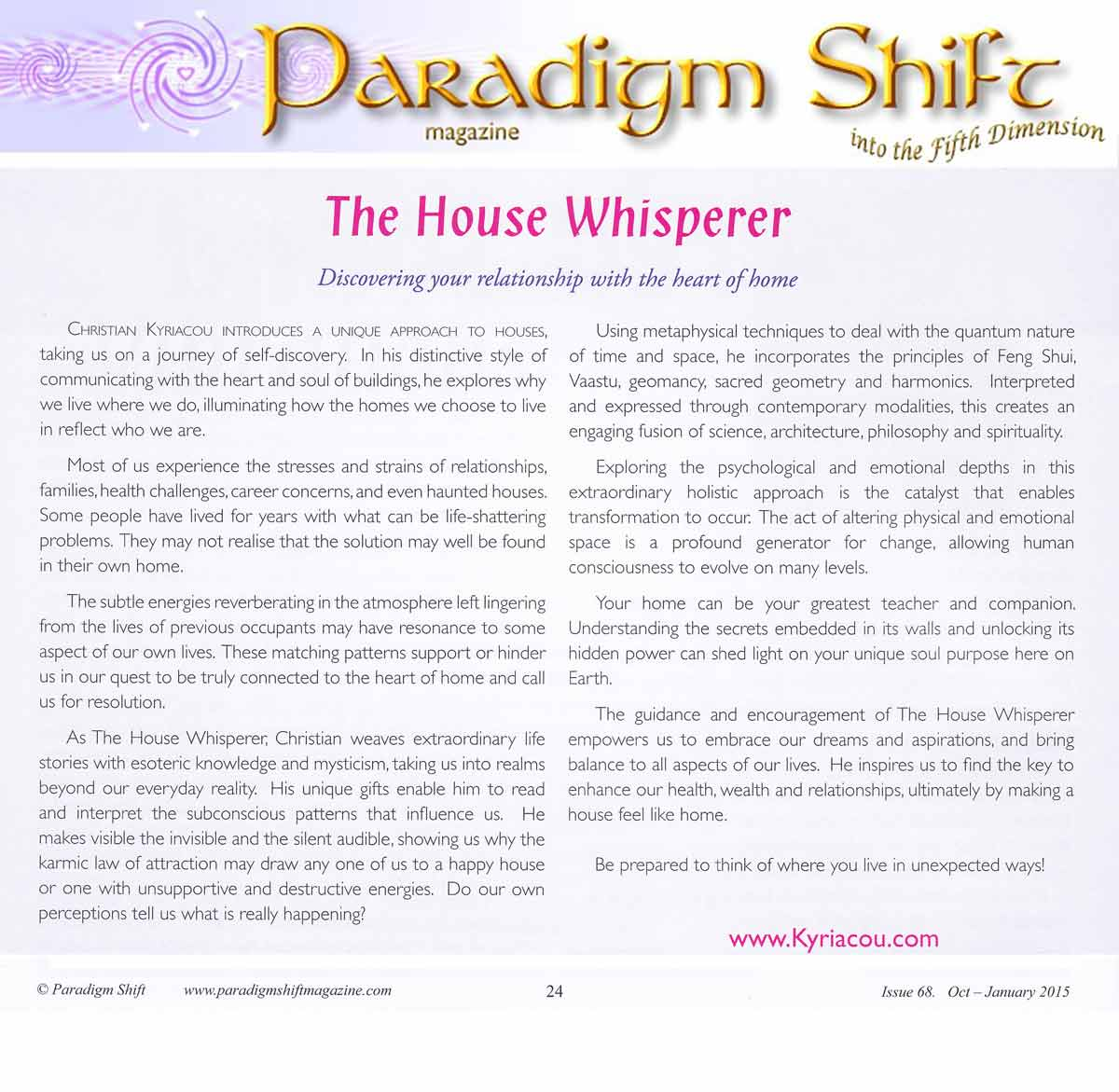 Paradign-Shift-Article.jpg