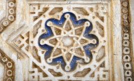 Alhambra 829 267-9